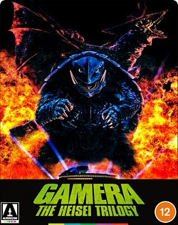 Gamera: The Heisei Trilogy 1999 Blu-ray / Box Set (Steelbook) - Volume.ro